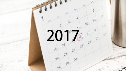 2017年のスタート